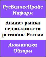 http://rbpinfo.ru